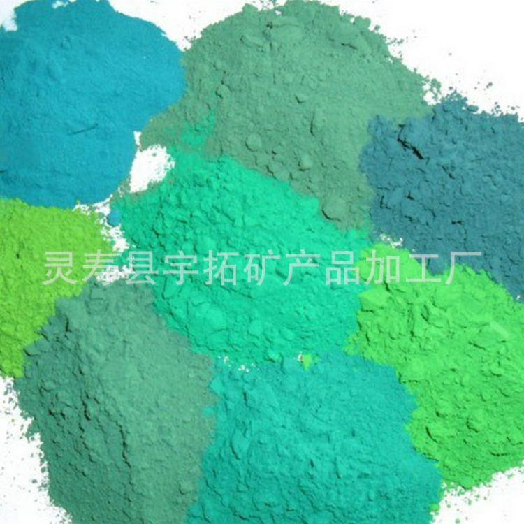 厂家直销绿色无机颜料 高着色率氧化铁绿 耐高温氧化铁颜料