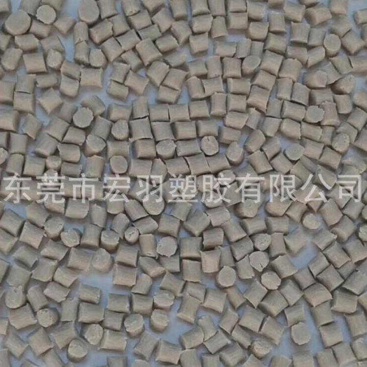 增强PPO/日本旭化成/G703V/玻纤增强30%/高刚性PPO原料