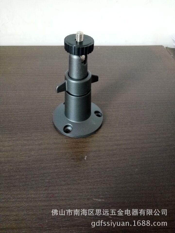 供应全铝安防监控支架-护罩-外壳-五金件