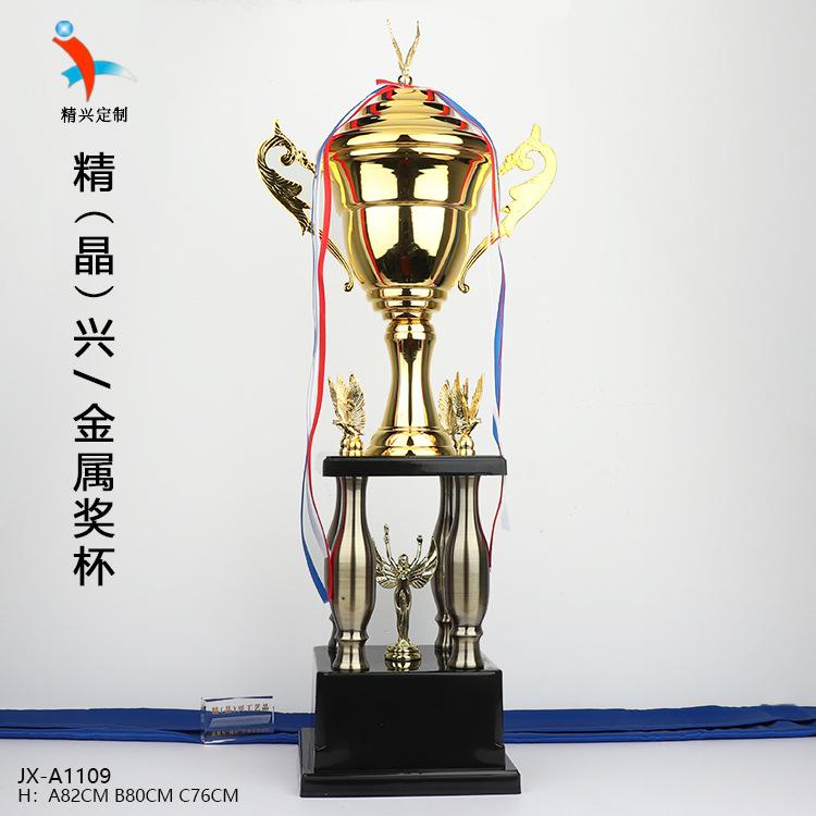 大号新款金属奖杯定做高档电镀金属四柱一层奖座冠军赛事颁奖刻字