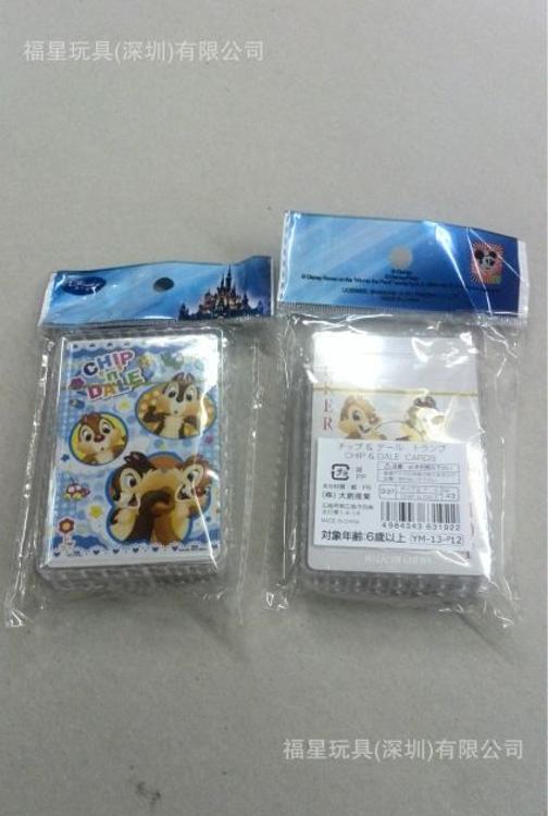 指定福星厂生产加工高档扑克棋牌松鼠外贸出口日本