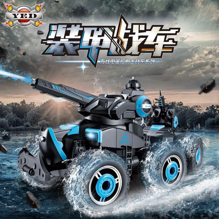 亿尔达遥控坦克战车可发射遥控车充电四驱六轮漂移特技玩具坦克车