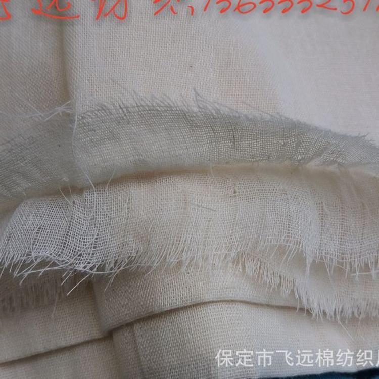 厂家批发 纯棉双层纱布 108*84 幅宽165 可做母婴用品 无毒无荧光