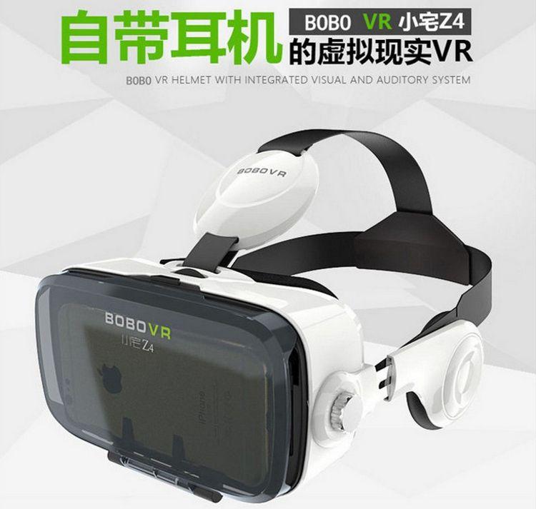 小宅Z4/Z4 mini BOBO VR Z4虚拟现实头盔 VR buy+ 3D眼镜四代