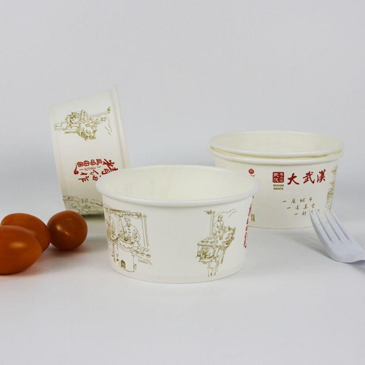 厂家直销一次性纸碗 小号饭碗 蛋酒碗现货 可定制