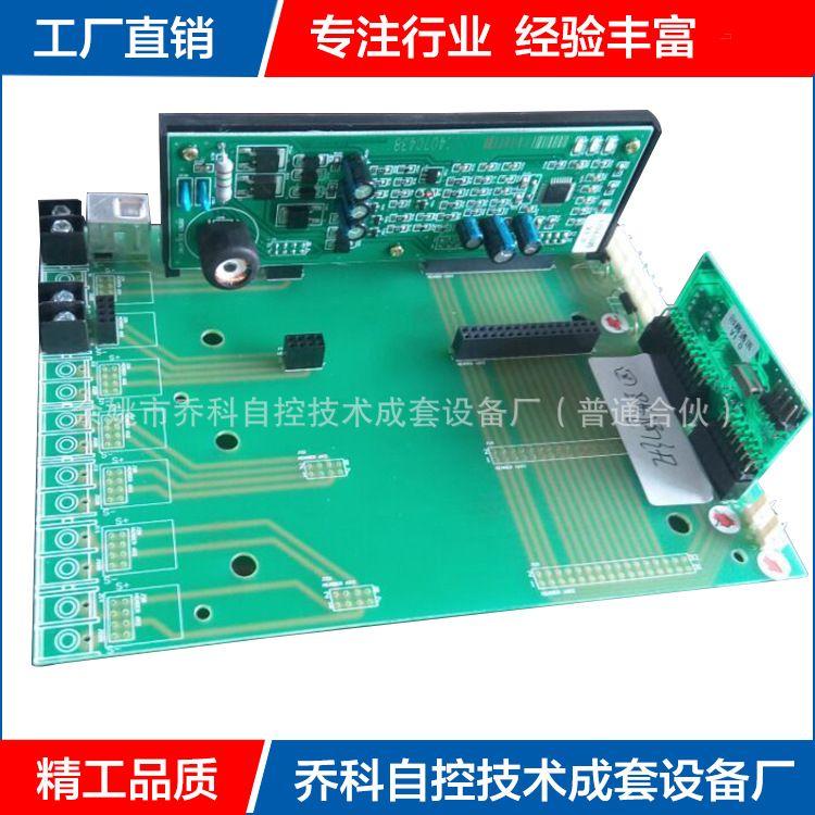 厂家供应智能控制板开发  控制板设计 仪表仪器配件