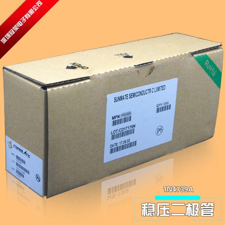 现货 1N4739A  插件二极管 DO-41封装 在线购买 可直拍