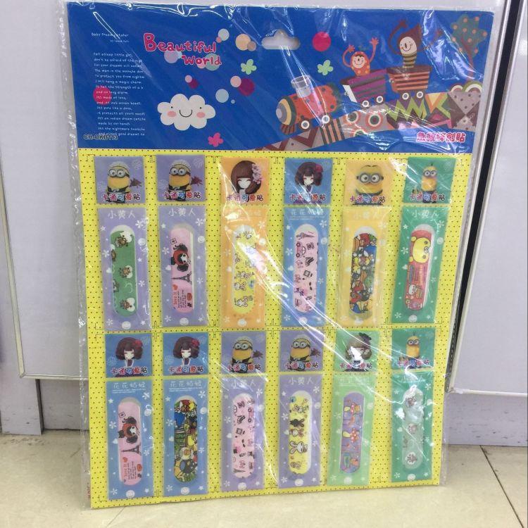 防水透气OK绑卡通贴儿童玩具贴贴纸花纸厂家直销现货供应批发