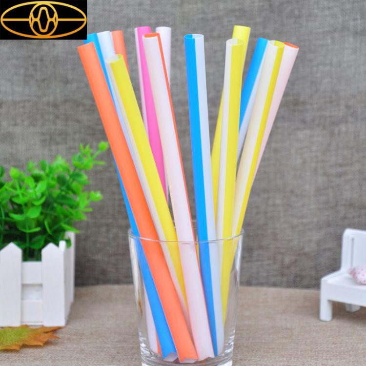 重庆厂家直销批发双拼单支奶茶吸管加长彩色一次性饮料可弯曲吸管