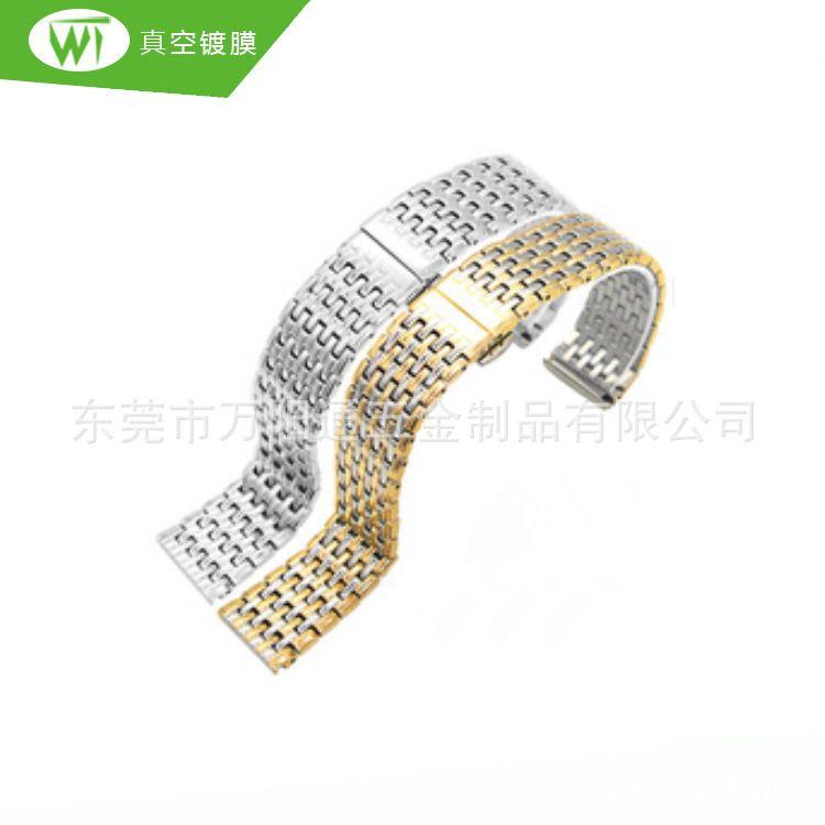 定制款高档时尚不锈钢手表带电镀玫瑰金 钢表带双按蝴蝶扣真空镀
