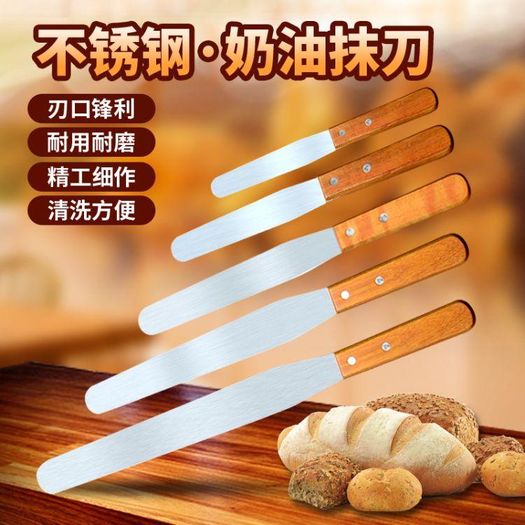 工厂现货4寸6寸8寸10寸12寸木柄直吻刀直抹刀蛋糕抹刀奶油刀
