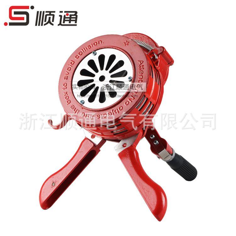 专业生产  ST-100P 手摇警报器、手动警报器矿用无电防空报警器