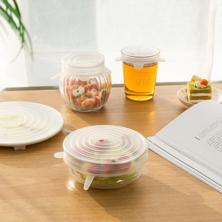 居家厨房硅胶保鲜盖六件套E803 食品级可拉伸耐高温密封保鲜盖套