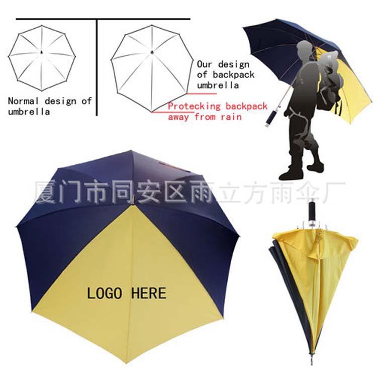 厂家直销礼品背包伞登山雨具制品伞创意高尔夫风扇伞雨伞定制logo