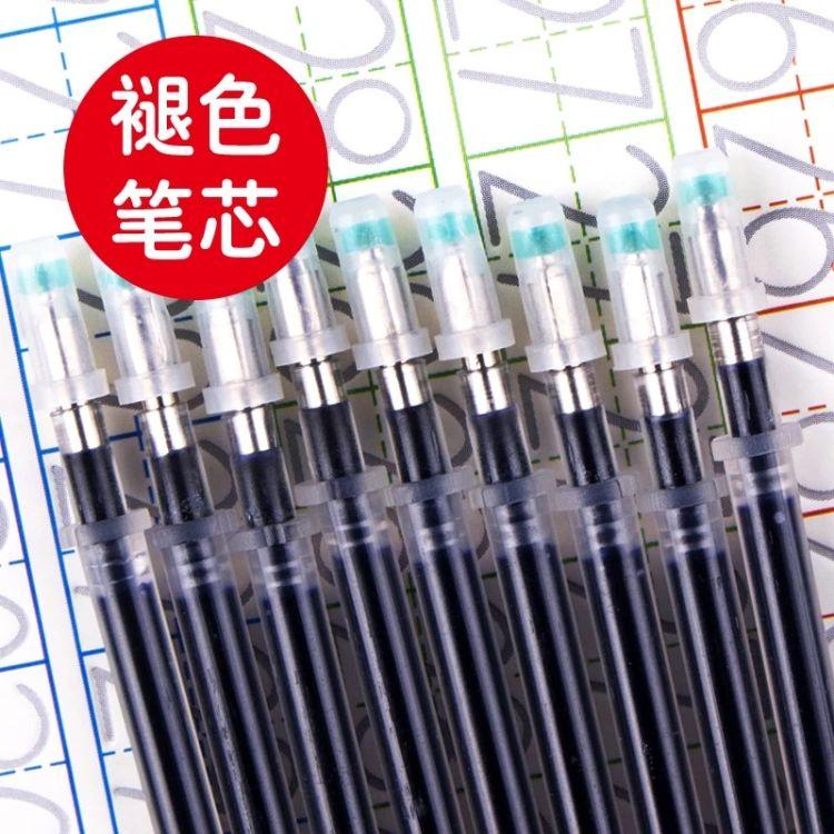 儿童幼儿练字帖笔芯一包十支凹槽魔法练字帖专用自动消失褪色笔芯