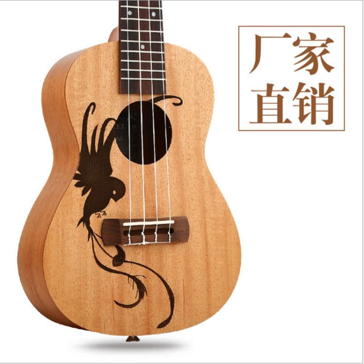 23寸尤克里里初学者成人乌克丽丽儿童入门21寸小吉他ukulele乐器