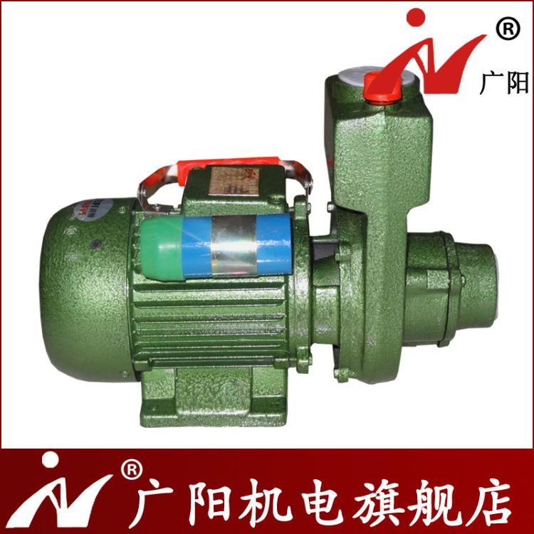 广州广阳2DK-20自吸清水泵 科领系列