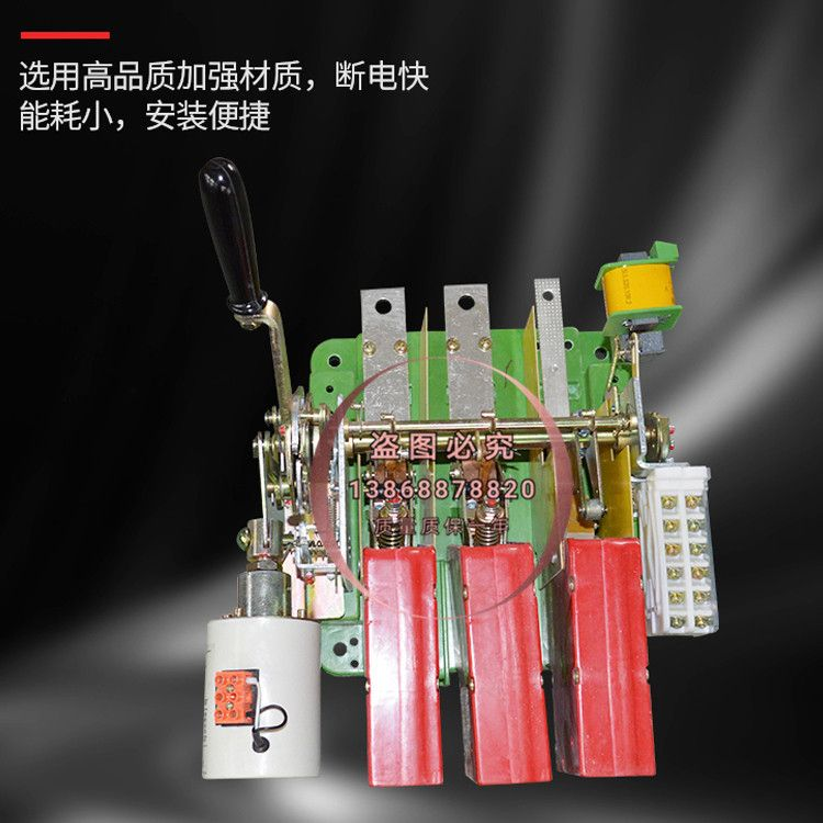 厂家直销 DW10M-400A灭磁开关断路器 WD10-600A自动灭磁开关