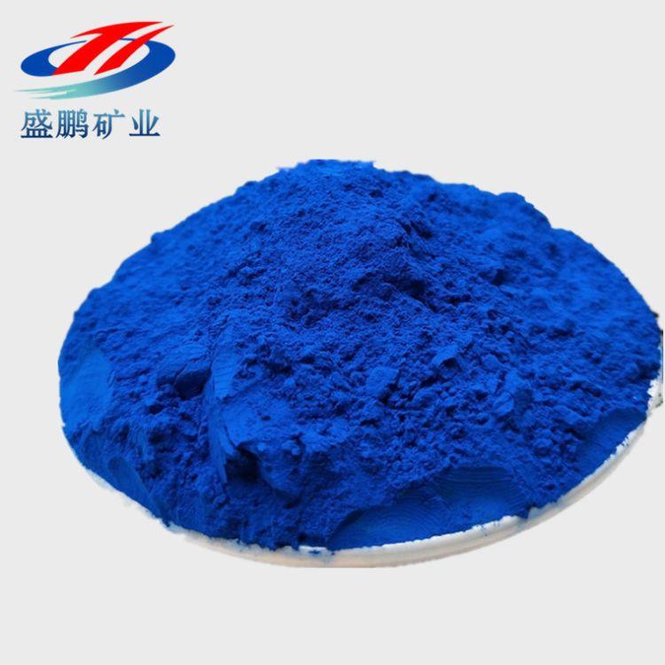 氧化铁红-氧化铁黑-氧化铁黄-氧化铁蓝-氧化铁绿-氧化铁棕色精色粉厂家