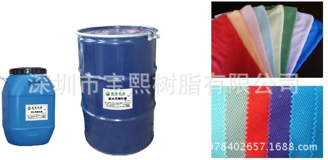 批发包装盒白胶 彩盒胶 工艺品胶水 质优价平厂价特销