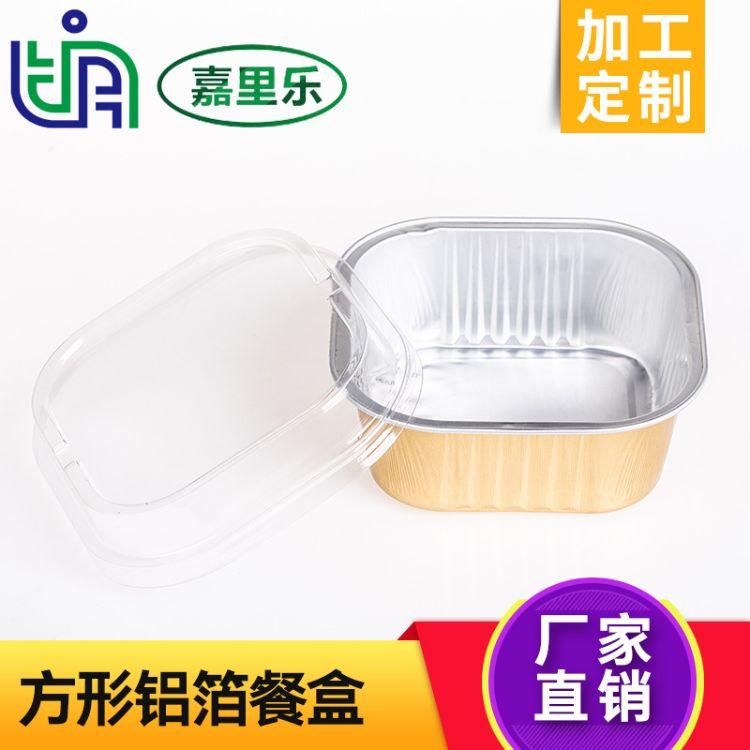 厂家直供铝箔盒正方形烤面包烧烤锡纸盒环保打包外卖盒支持定制
