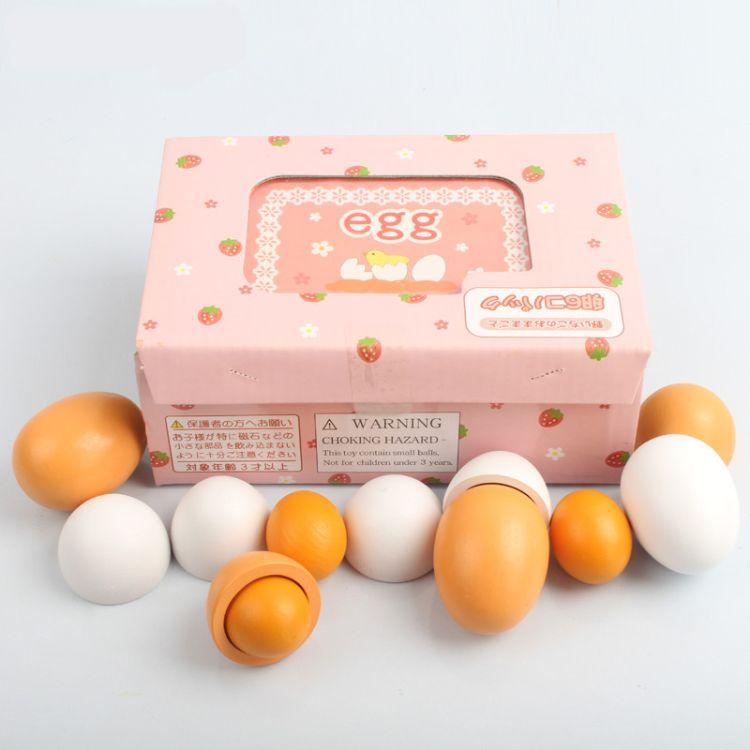 新品仿真木制鸡蛋宝宝过家家厨房玩具 益智启蒙教育礼物