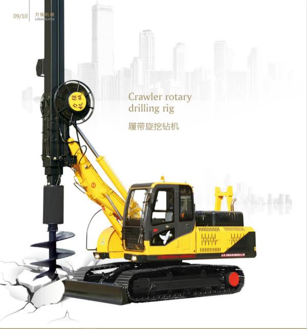 山东力强旋挖钻机、打桩机-因为专业 、所以专注!规模大-实力强