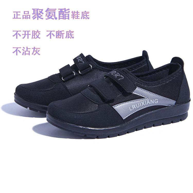 春秋季中老年人健步鞋妈妈鞋防滑轻便平底妈妈运动鞋老人跳舞鞋