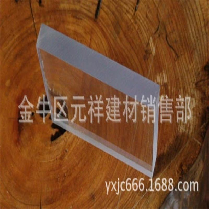 专业批发供应PC(聚碳酸酯)全新料8.0mm透明平板量大从优
