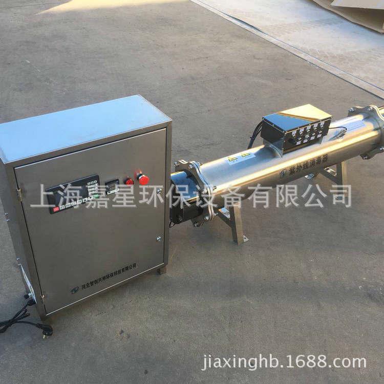 厂家热销 紫外线水消毒器 环保紫外线消毒器 家用紫外线消毒器