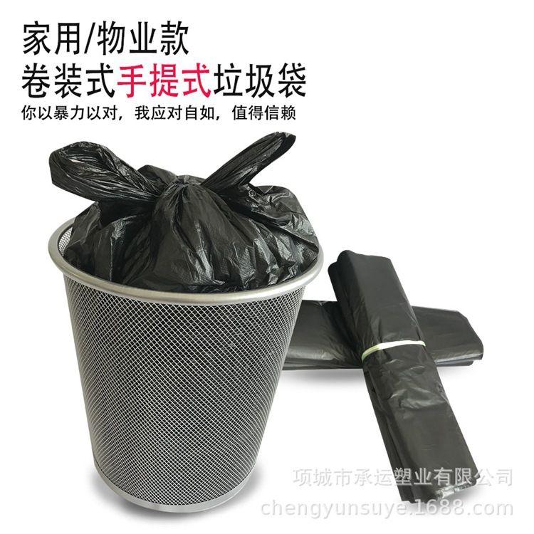 厂家直销加厚大号黑色垃圾袋 家庭厨房 办公室卫生间酒店 通用