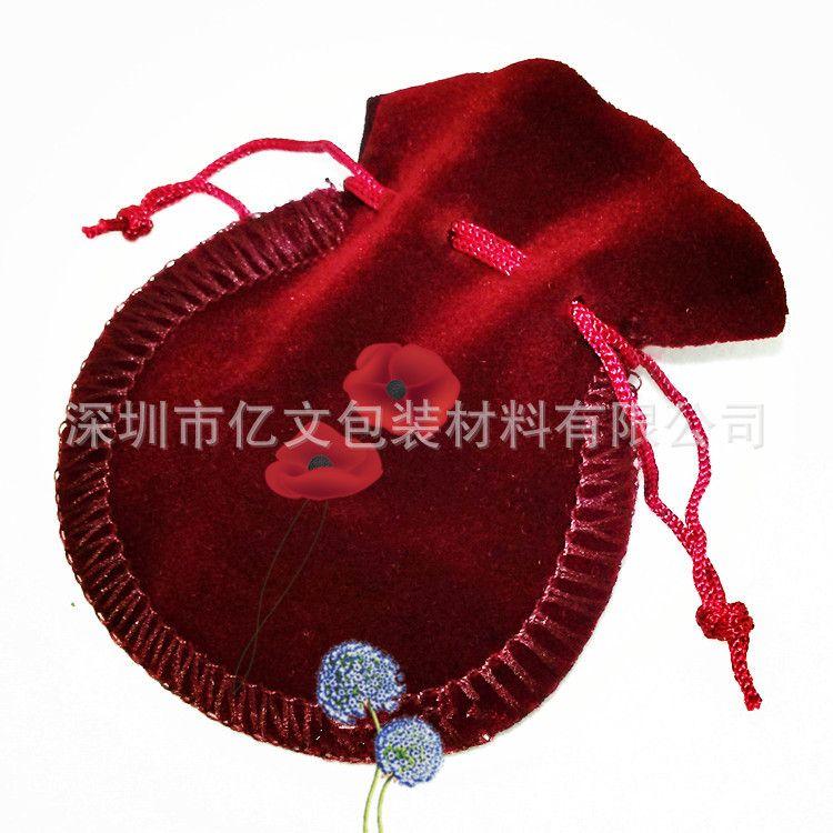 新款厂家直销葫芦束口袋绒布 束口袋饰品束品袋定做
