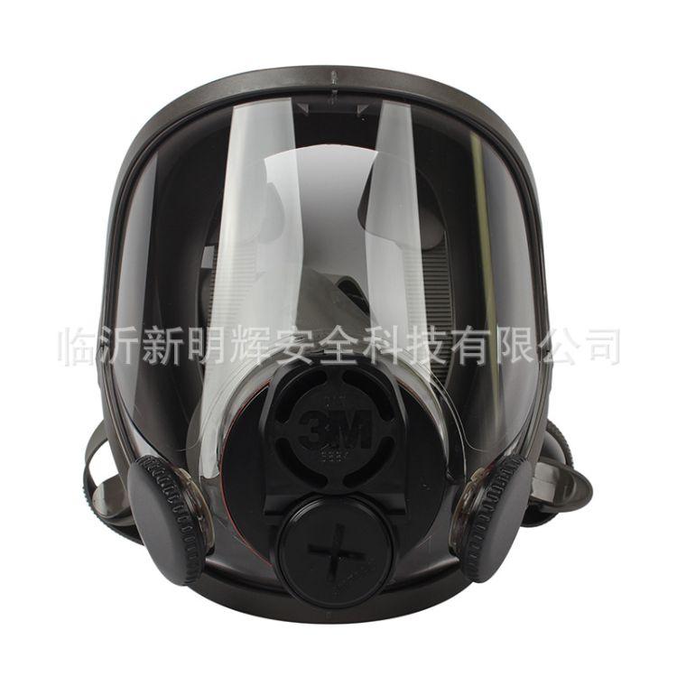 3M 6800DIN 头戴式硅胶全面具 防尘毒过滤式安全防护面罩