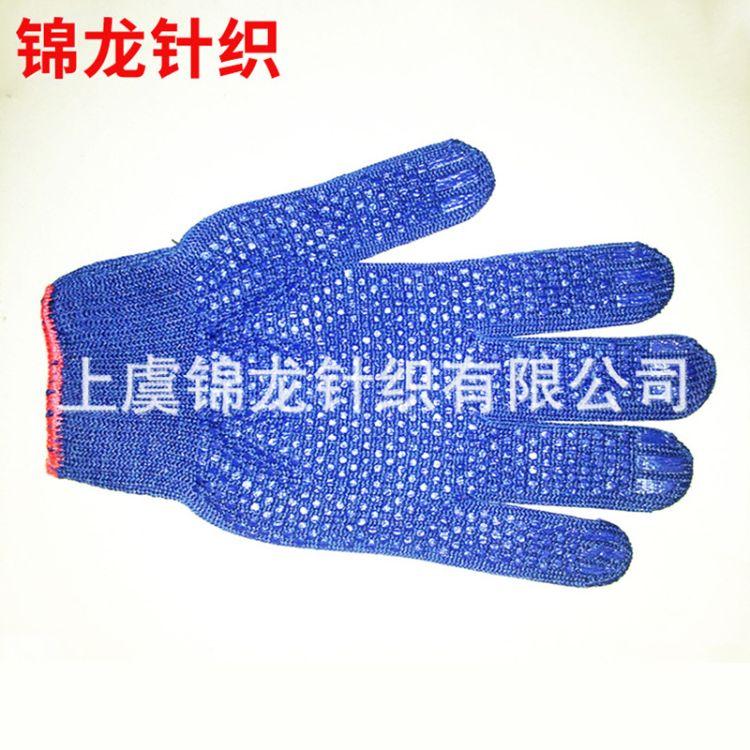 涤棉10针点塑手套 单面点塑手套 多款供选