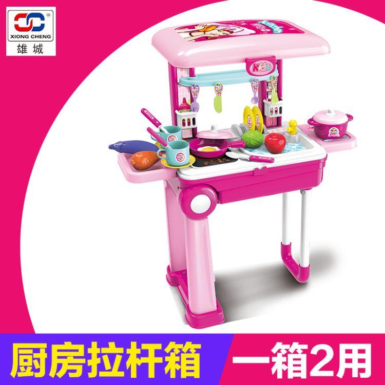 新品餐具橱柜厨具拉杆箱 兴趣培养 热卖女孩过家家玩具套装