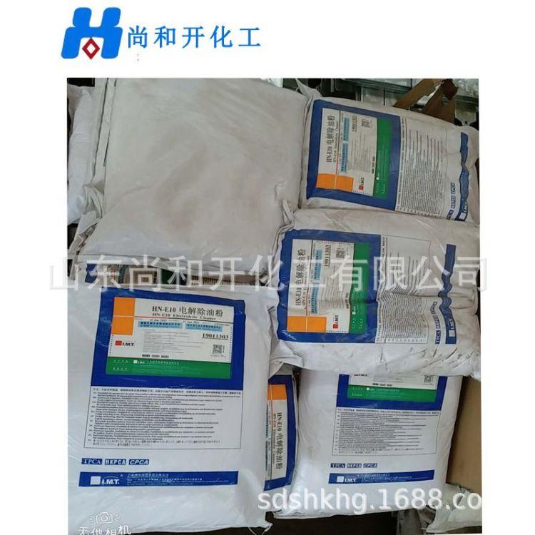 工业级电镀级酒石酸钾钠 价格 工业级酒石酸批发