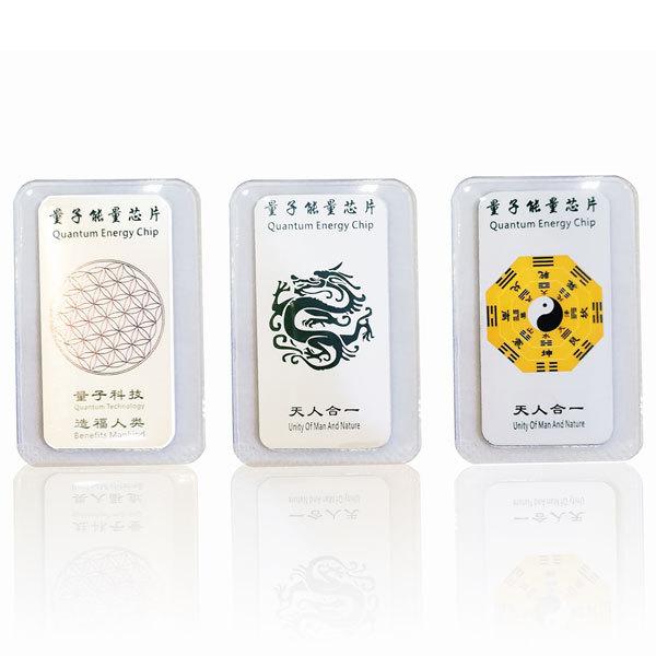 天特量子定制 批发 贴牌代加工 量子灸片 量子芯片 能量芯片 共振