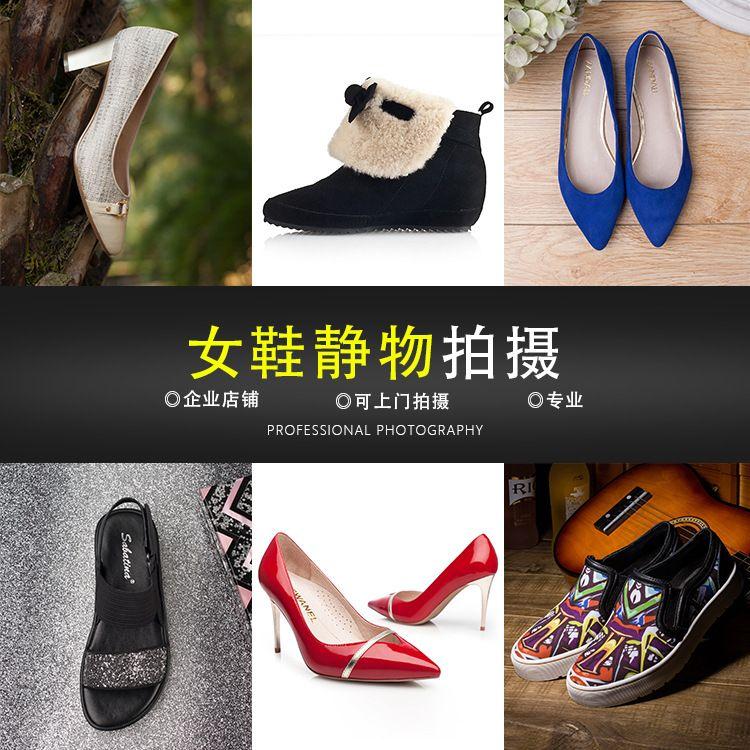鞋子摄影男女鞋子拍摄视频拍摄模特街拍鞋子创意图摄影淘宝拍摄