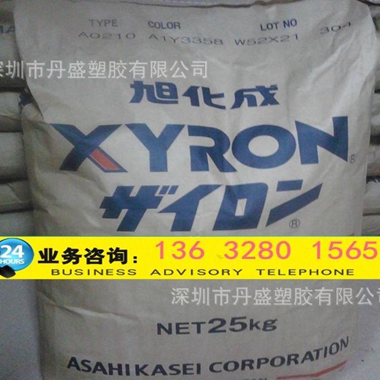 原装正品 PPO日本旭化成540纯树脂粉料 原料