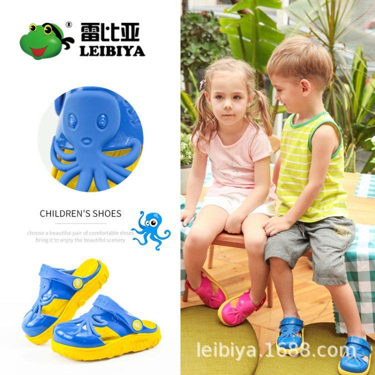 雷比亚男女儿童包头平底凉拖鞋宝宝套脚防滑沙滩洞洞鞋卡通八爪鱼