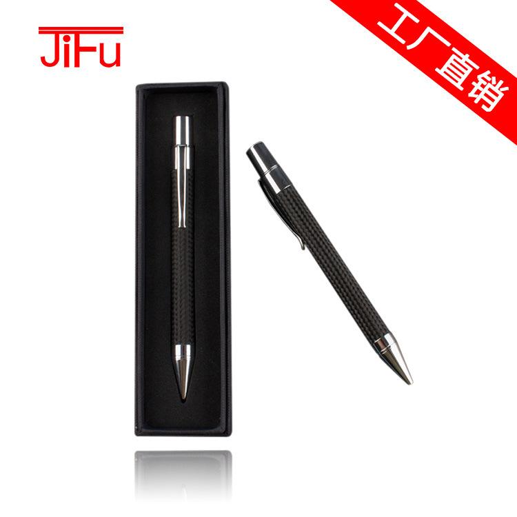 厂家直销宝珠笔 简约时尚签字笔商务 碳纤维中性笔 0.5mm 可定制