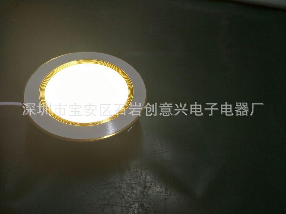 LED7W一体化带驱动全自动智能应急筒灯