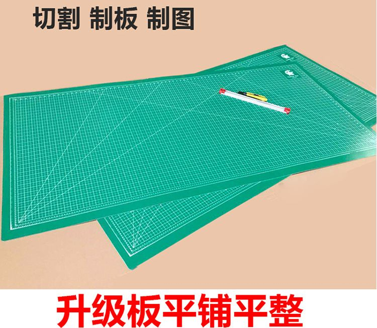 大切割板PVC垫板 刻度板 介刀板手工模型工具 广告设计裁切护刀