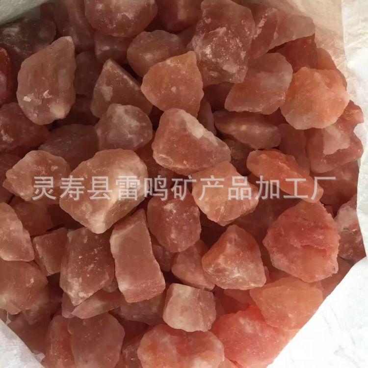 厂家批发原矿石 3-5cm 岩盐块 岩石块 水晶盐碎石块