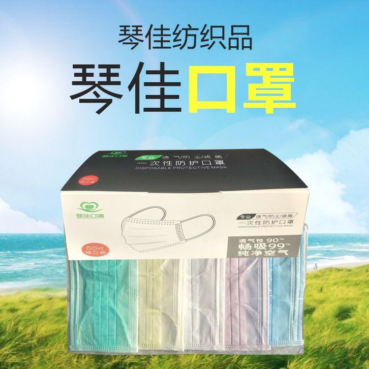 定制薄款防雾霾PM2.5一次性二层口罩 独立包装美容美甲餐饮化妆口