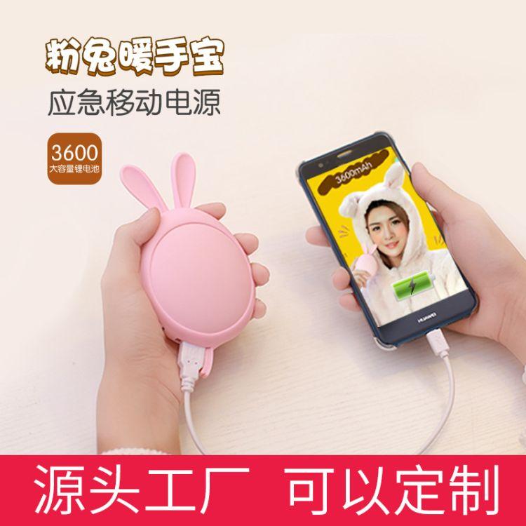 粉兔蓝鼠卡通移动电源暖手宝usb手机快速充电暖手宝宝防爆工厂