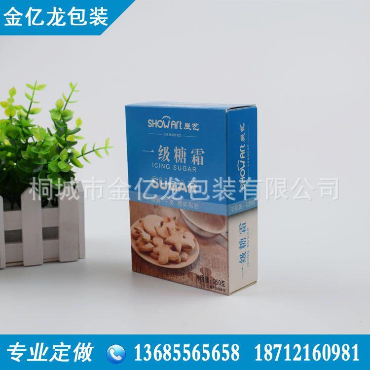 厂家直销 各种小盒 异形盒 一级糖霜包装盒 瓦楞包装盒 专业定制