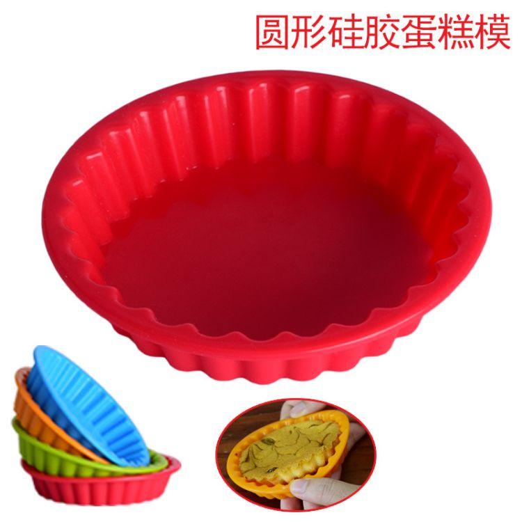 葵花圆形硅胶模具生日蛋糕模具戚风慕斯做蛋糕烘焙烤盘工具耐高温