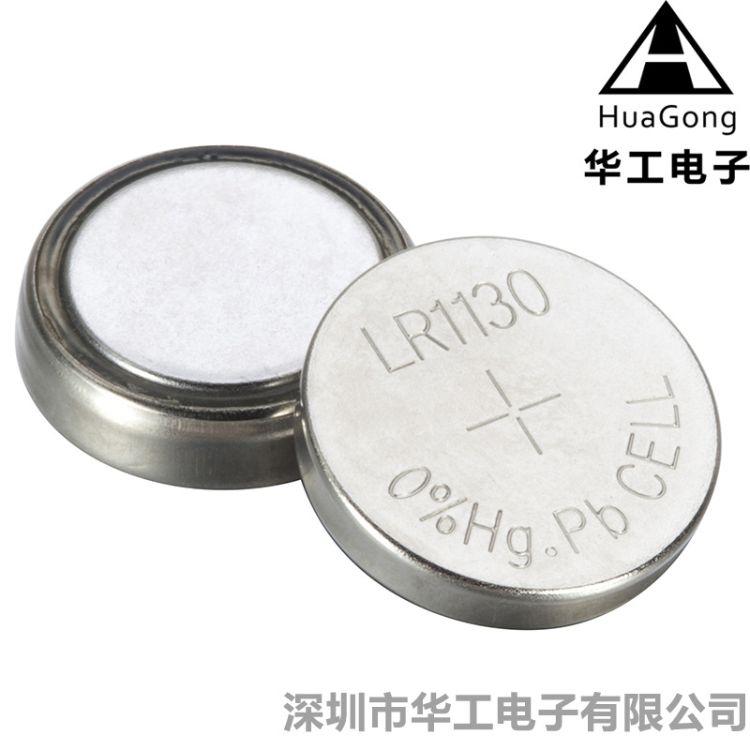 AG10碱性环保纽扣电池LR1130手表感应灯钮扣电子玩具