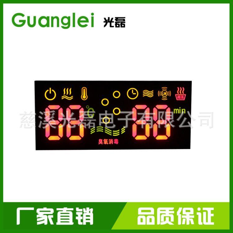 GL光磊宁波销量过万供应LED足浴器用数码管 高亮数码管LED显示屏模组  生产批发厂家
